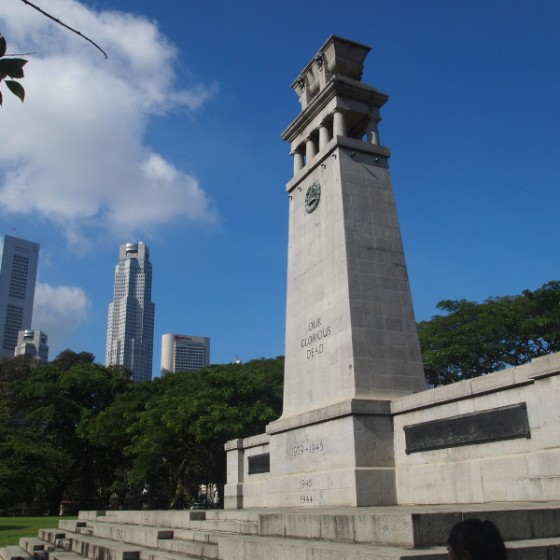 Civic District - Interactive Heritage Trails
