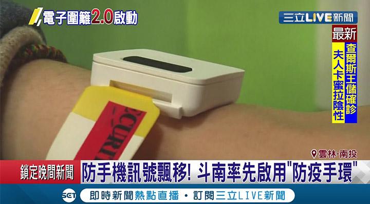 lorabots-beacon-bracelet-trackers-for-covid-19-coronavirus-in-singapore-quarantined
