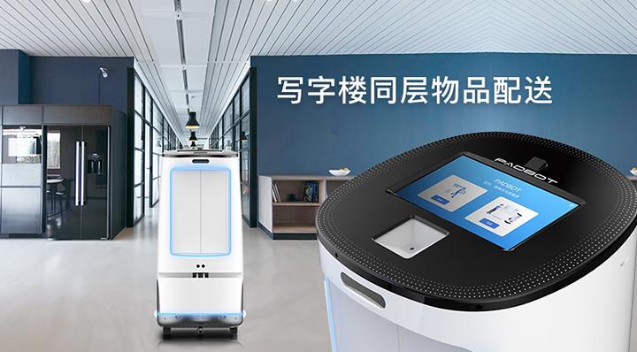 lorabots-padbotw1-secured-delivery-robot-for-assisting-frontline-staff-medicine-transport-singapore
