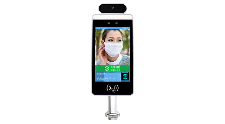 lorabots-contactless-temperature-scanner-to-combat-coronavirus-covid-19-prevention-measure-singapore-front-view